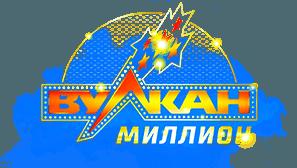 Игорный Клуб Казино Икс