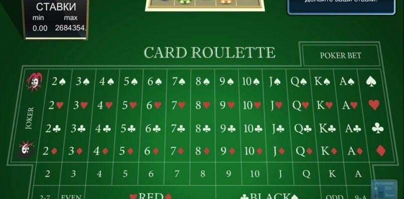 Card Roulette